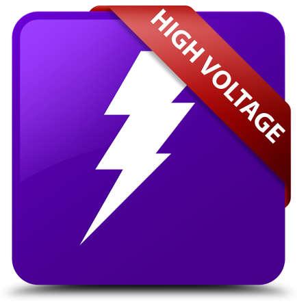 high voltage: High voltage (electricity icon) purple square button