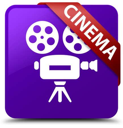 cinematographic: Cinema (video camera icon) purple square button Stock Photo