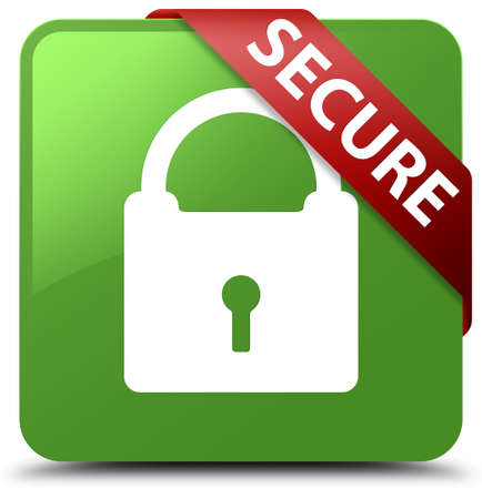 safeguards: Secure (padlock icon) soft green square button
