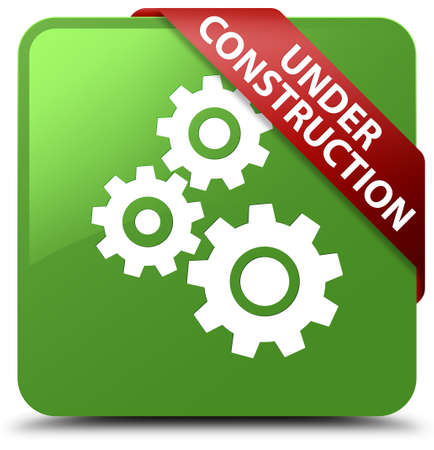 attention: Under construction (gears icon) soft green square button