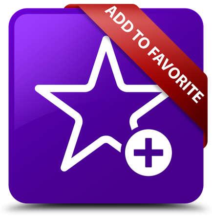 Add to favorite purple square button Stock Photo