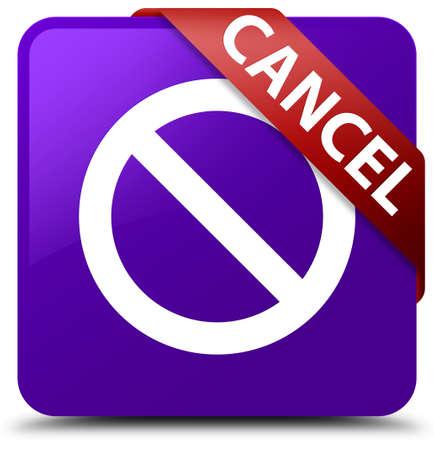 Cancel (prohibition sign icon) purple square button