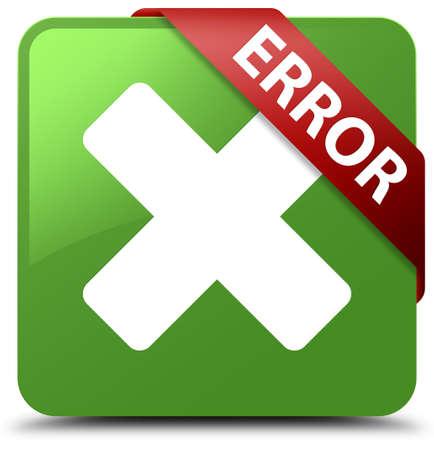 disagree: Error (cancel icon) soft green square button