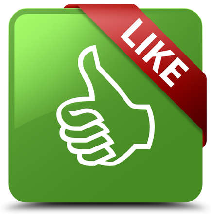 Like soft green square button Stock Photo