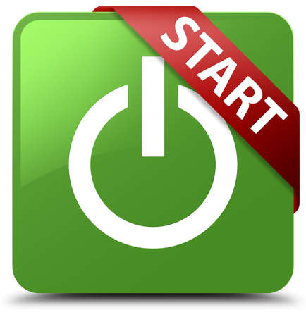 green power: Start (power icon) soft green square button