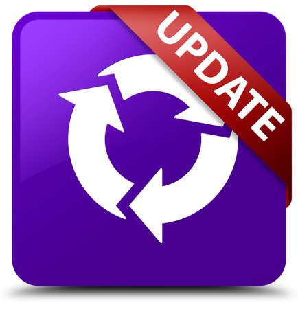 Update (refresh icon) purple square button