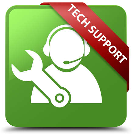 Tech support soft green square button