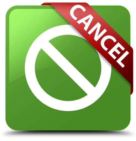 Cancel (prohibition sign icon) soft green square button