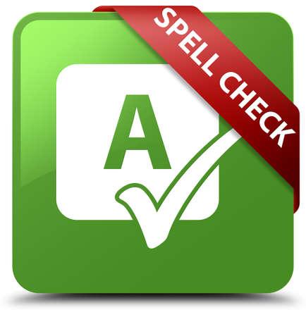 Spell check soft green square button
