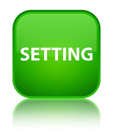 特殊な緑色の正方形ボタンに隔離された設定は、抽象的なイラストを反映