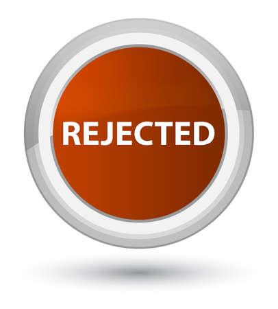 分離総理茶色ボタンの抽象的なイラスト ラウンドを拒否