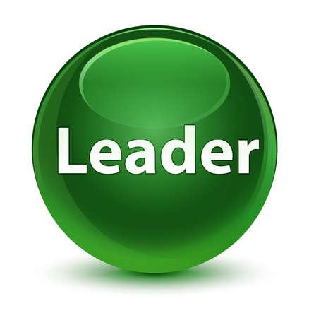 ガラスのソフト グリーン丸ボタンの抽象的なイラストに分離されたリーダー