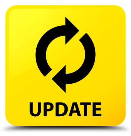 Aktualisierung lokalisiert auf gelber quadratischer Knopfzusammenfassungsillustration
