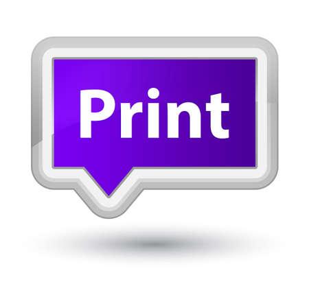プライム パープル バナー ボタン抽象的なイラストに分離された印刷