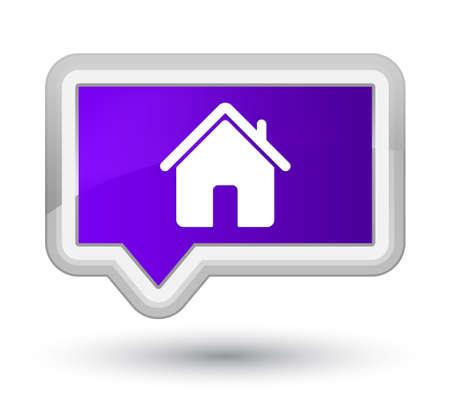 プライム パープル バナー ボタン抽象的なイラストに分離されたホームのアイコン
