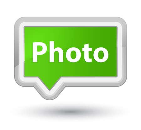 총리 부드러운 녹색 배너 단추 추상 그림에 고립 된 사진