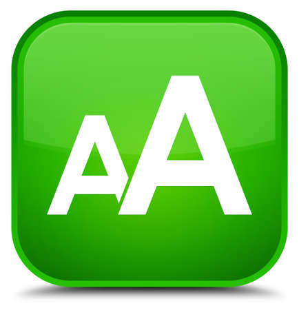 Font size icon isolated on special green square button abstract illustration Stock Photo