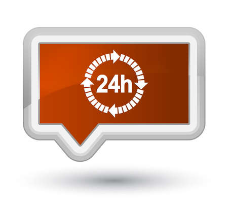 24 hours delivery icon isolated on prime brown banner button abstract illustration Stock Photo