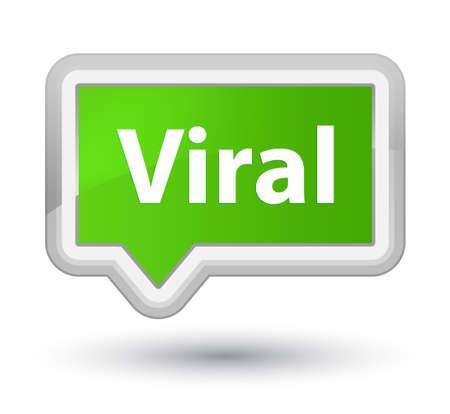プライム ソフト緑バナー ボタン抽象的なイラストに分離されたウイルス 写真素材