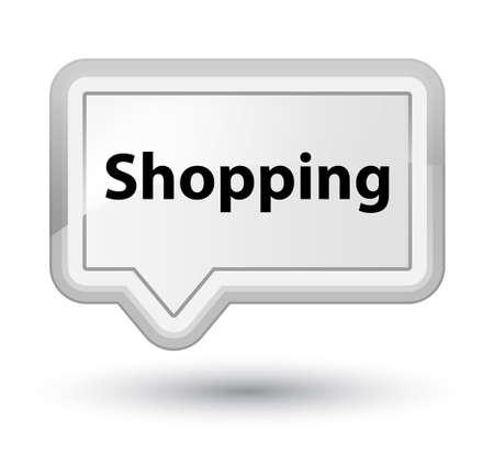 プライムホワイトバナーボタンの抽象的なイラストで孤立したショッピング 写真素材
