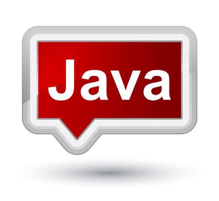 プライムの赤いバナー ボタン抽象的なイラストに分離された Java