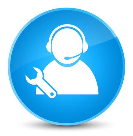 エレガントなシアン ブルーの丸いボタンの抽象的なイラストに分離技術サポートのアイコン
