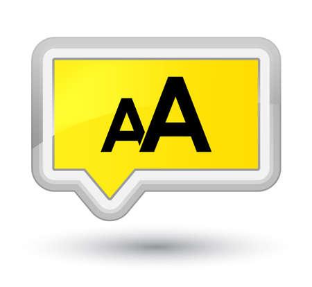 プライムの黄色いバナー ボタン抽象的なイラストに分離されたフォント サイズ アイコン