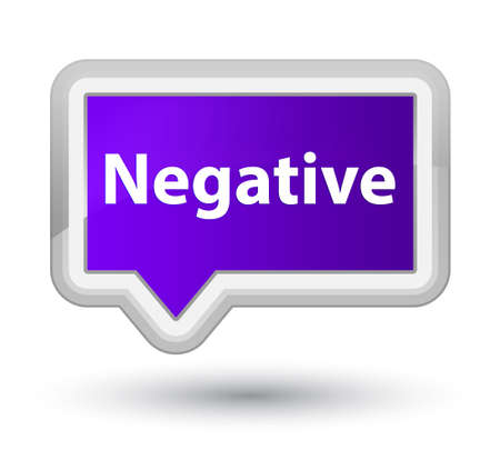 Negative isolated on prime purple banner button abstract illustration