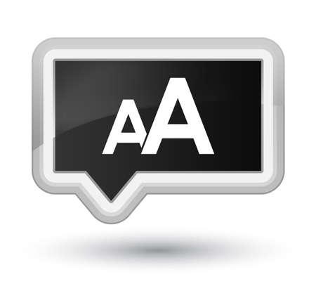 글꼴 크기 아이콘 기본 검은 배너 단추 추상 그림에 격리
