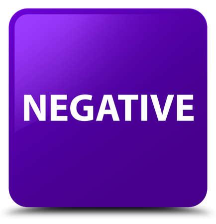 Negativo aislado en la ilustración abstracta de botón cuadrado púrpura Foto de archivo - 89346492