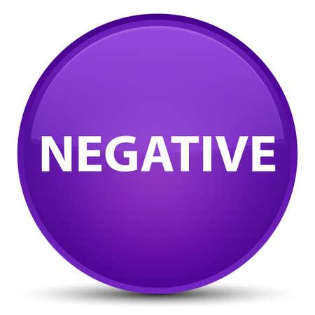 Negativo aislado en la ilustración abstracta del botón redondo púrpura especial Foto de archivo - 89277630