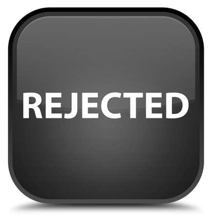 特別な黒い正方形のボタンの抽象的なイラストに隔離された拒否