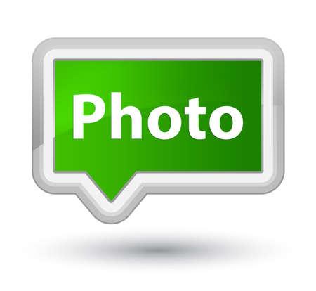 プライムグリーンのバナーボタンの抽象的なイラストに隔離された写真 写真素材 - 89599713