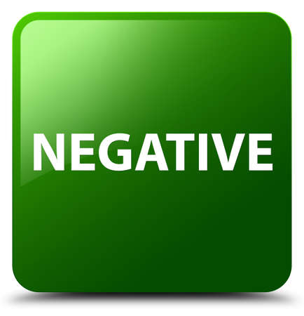 Negative isolated on green square button abstract illustration Stock Photo
