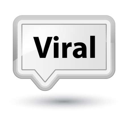 プライムホワイトバナーボタンの抽象的なイラストに隔離されたウイルス