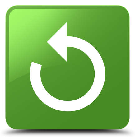 Refresh arrow icon isolated on soft green square button abstract illustration