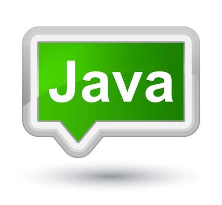 プライムグリーンのバナーボタンの抽象的なイラストに分離された Java 写真素材