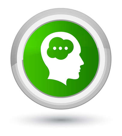 prime: Brain head icon isolated on prime green round button abstract illustration