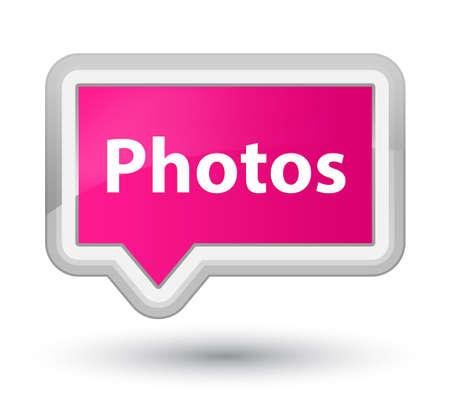 プライムピンクのバナーボタンの抽象的なイラストで隔離された写真 写真素材