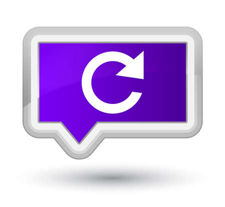 Reply rotate icon isolated on prime purple banner button abstract illustration