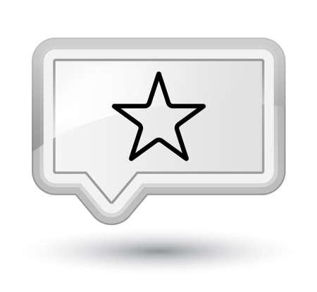 プライムの白いバナー ボタン抽象的なイラストに分離の星のアイコン