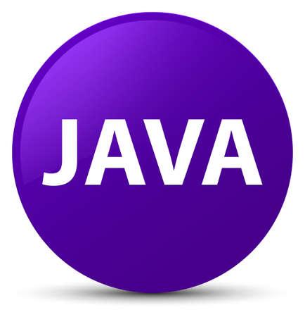 紫色の丸いボタンの抽象的なイラストで隔離されたJava