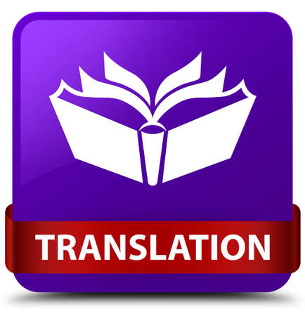 Translation isolated on purple square button with red ribbon in middle abstract illustration