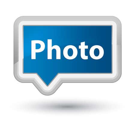 プライムブルーのバナーボタンの抽象的なイラストに隔離された写真