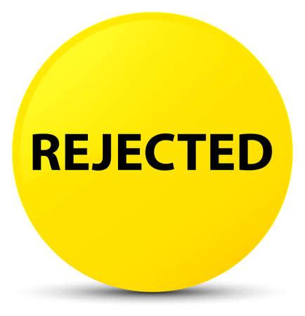ラウンド ボタン抽象的なイラストに孤立した黄色を拒否