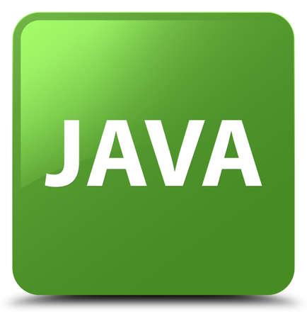 ソフトグリーンの正方形のボタンの抽象的なイラストに分離された Java 写真素材