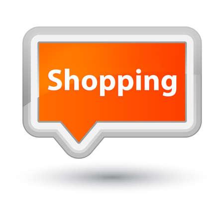 プライム オレンジ バナー ボタン抽象的なイラストに分離されたショッピング