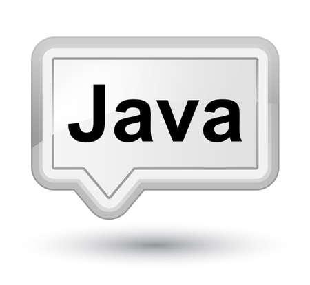 プライムホワイトバナーボタンの抽象的なイラストに分離された Java