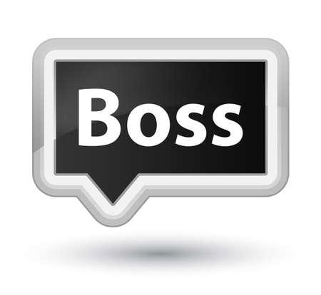 プライムの黒いバナー ボタン抽象的なイラストに分離されたボス