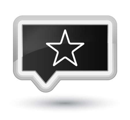 プライムの黒いバナー ボタン抽象的なイラストに分離の星のアイコン